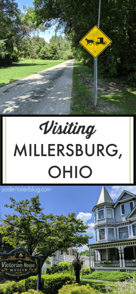 Things to do in Millersburg, Ohio.  Millersburg is the gateway to Ohio's Amish Country and offers plenty of shopping and dining opportunities.  Here is my guide to museums, parks, and restaurants. #mwtravel #ohiofindithere #ohio