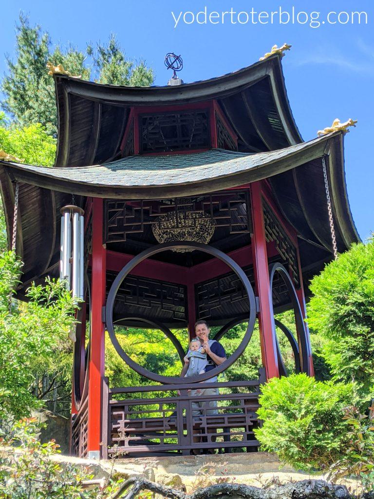 Chinese Pavilion - Schnormeier Gardens