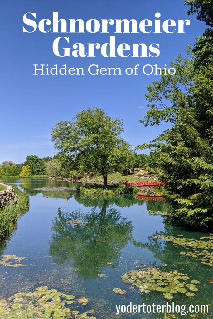 Things to do in Ohio in Summer - Schnormeier Gardens is located near Gambier, Ohio; in the rolling hills of Knox County.  This weekend road trip, a quick getaway from Columbus or Amish Country, is the perfect cultural experience.  Only open select weekends in June.