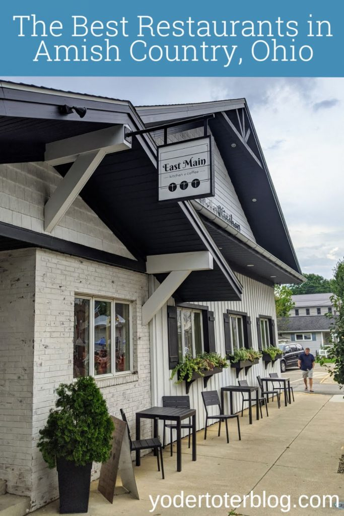 Best places to eat in Amish Country, Ohio.  Restaurants in Amish Country.