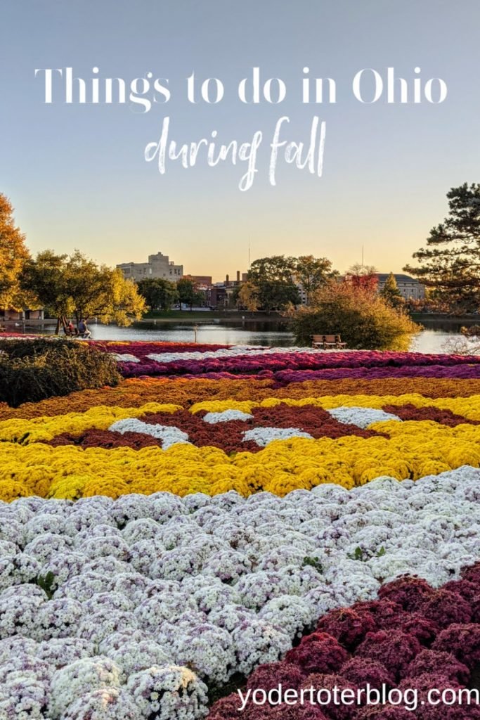 The best things to do in Ohio during Fall.  Fall fun things to do in Ohio.  Best fall festivals in Ohio.